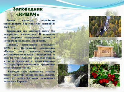 кредиты с низким процентом от банков в ульяновске